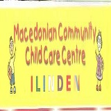 Macedonian Community Child Care Centre Ilinden - Child Care Sydney